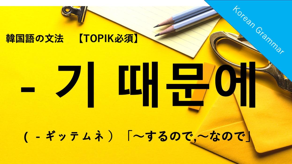 korean-grammar-10