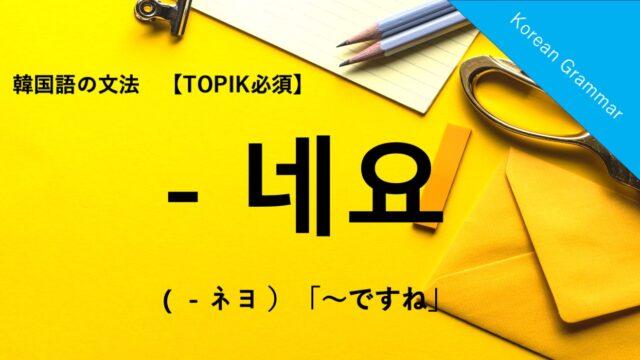 korean-grammar-14